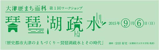 main_bn_01