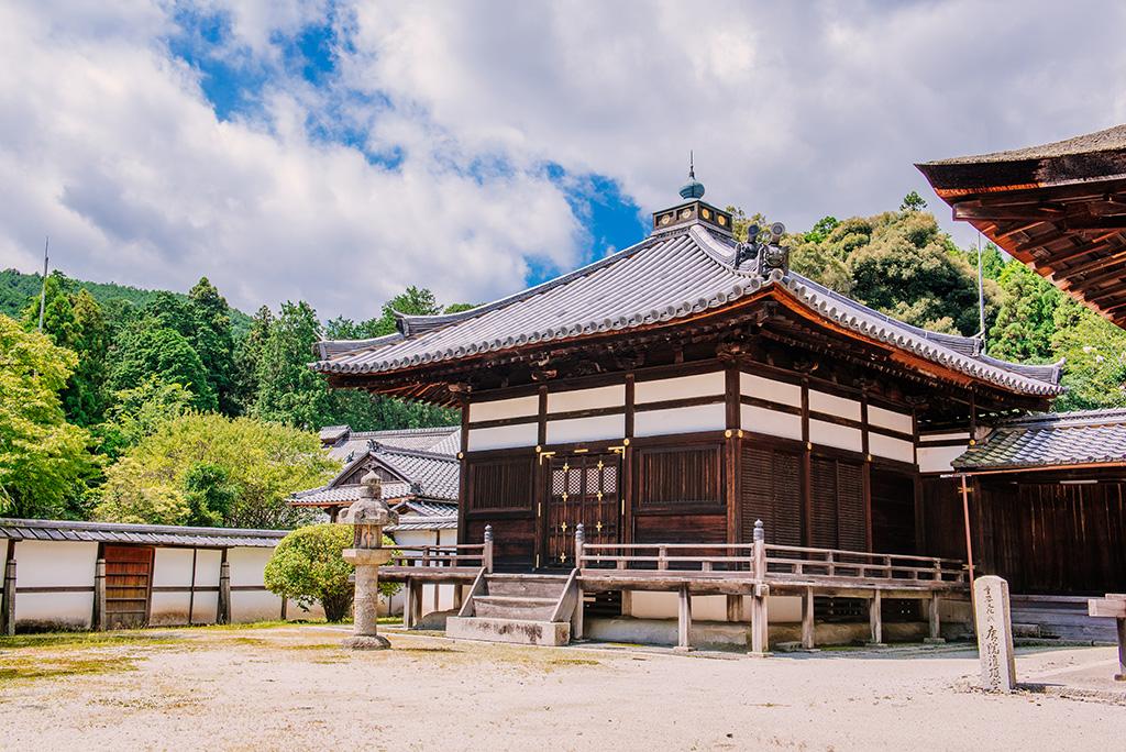 Tōin-Chōjitsu Gomadō