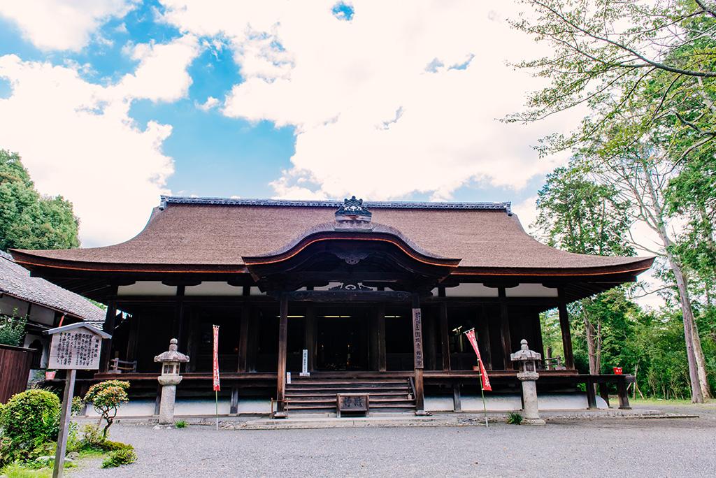 Jikidō (Shakadō)