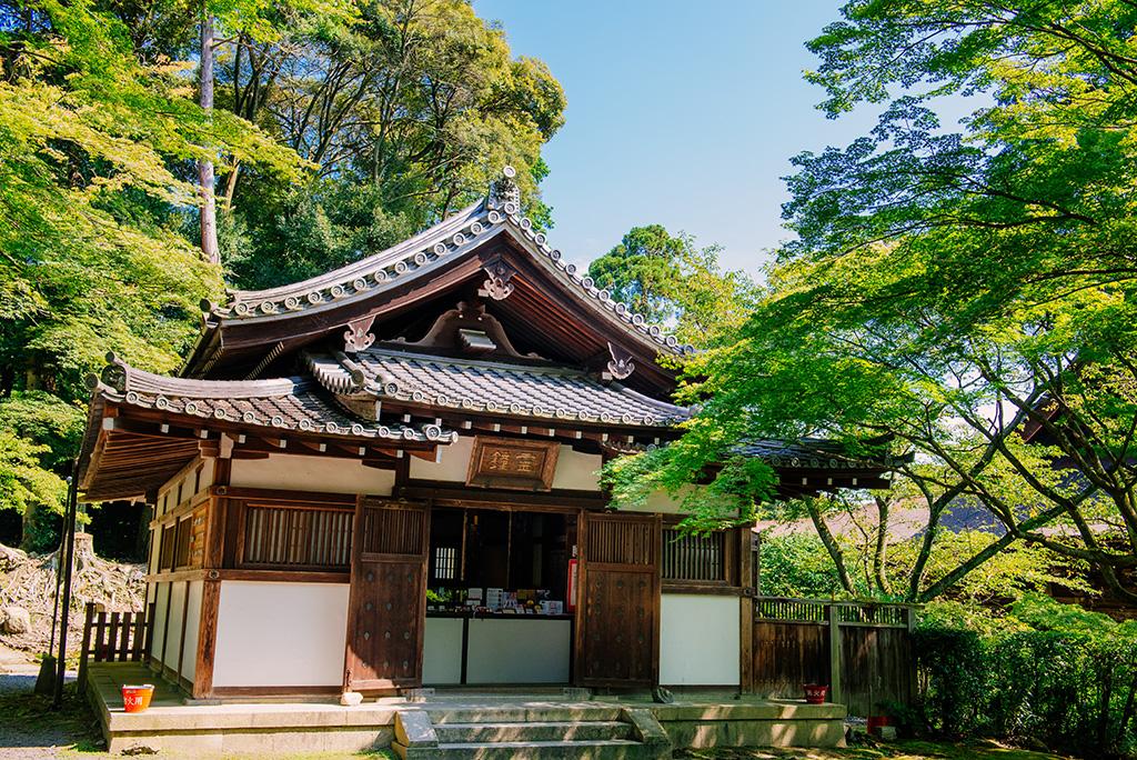 Reishōdō (Benkeishō)