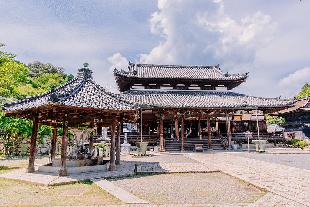 Kannondō (Naninfudashogaran)