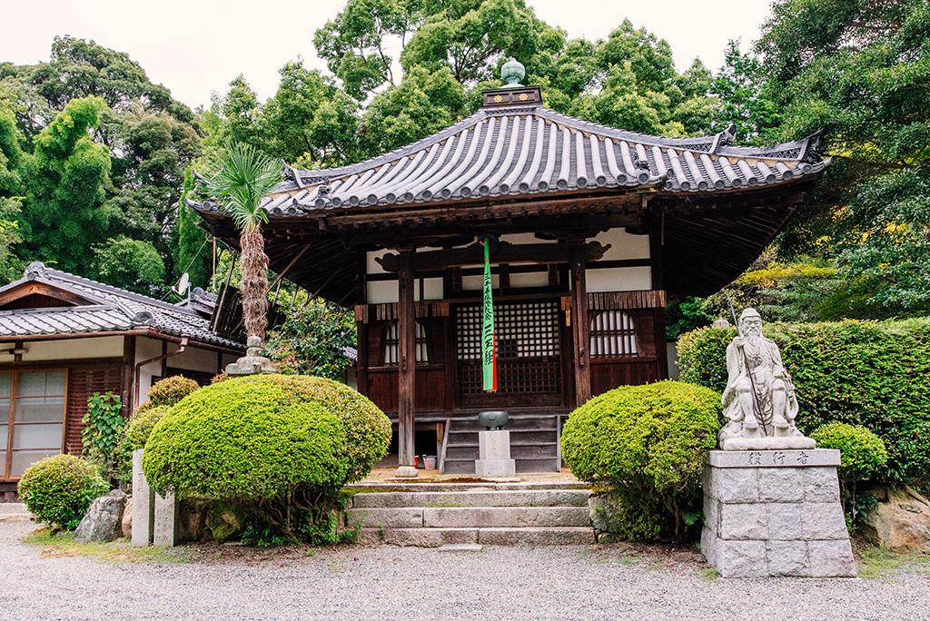 Gyōjadō