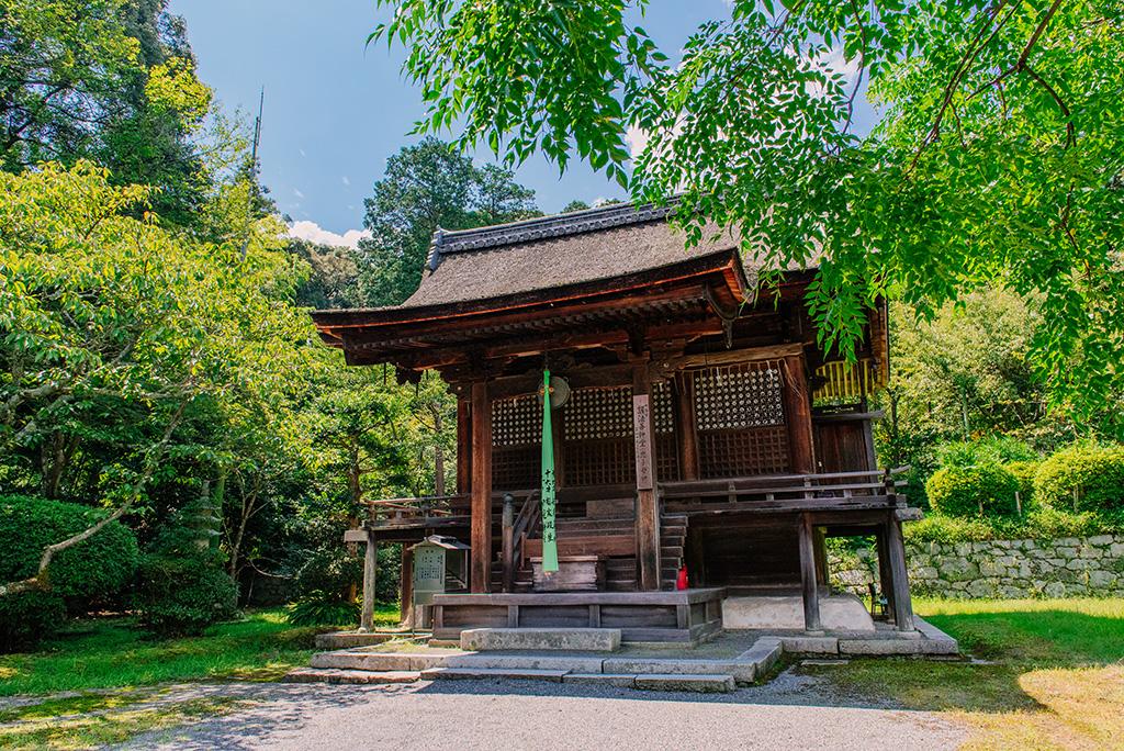 Gobōzenjindō (Sendankoja)