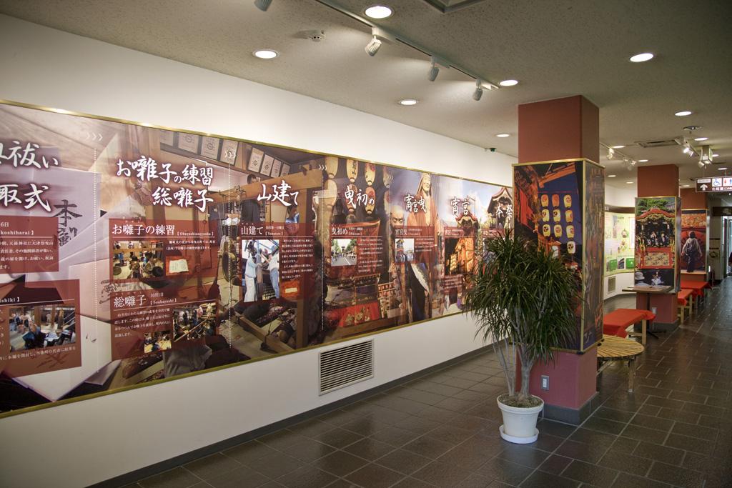 Otsu fest Hikiyama Exhibition Pavilion (Otsumatsuri-hikiyamatenjikan)