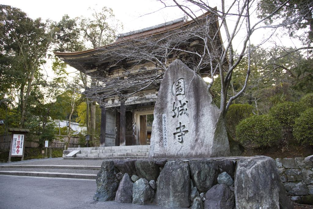三井寺(みいでら)