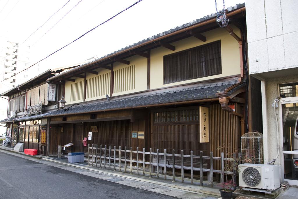 Otsuuochū